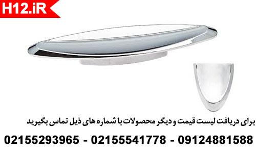 دستگیره کابینت H13