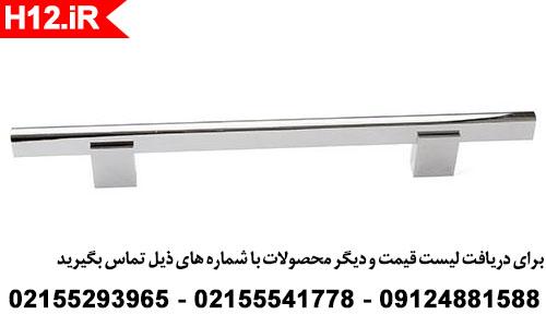 دستگیره کابینت H9